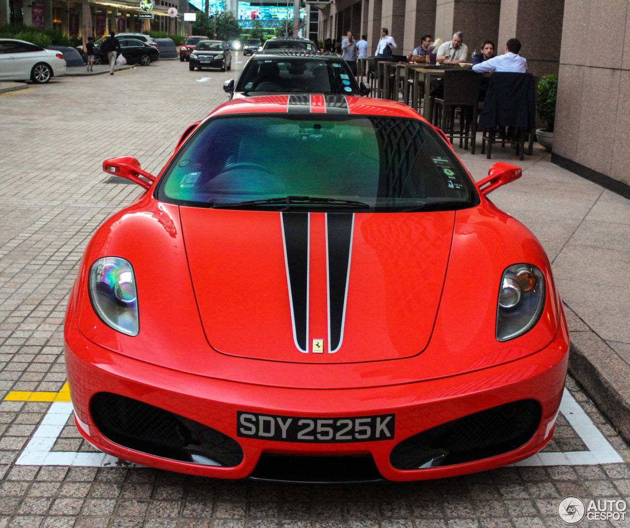 Ferrari F430 For Sale: 13 February 2017